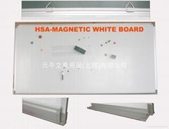HSA 单面白板写字板白板