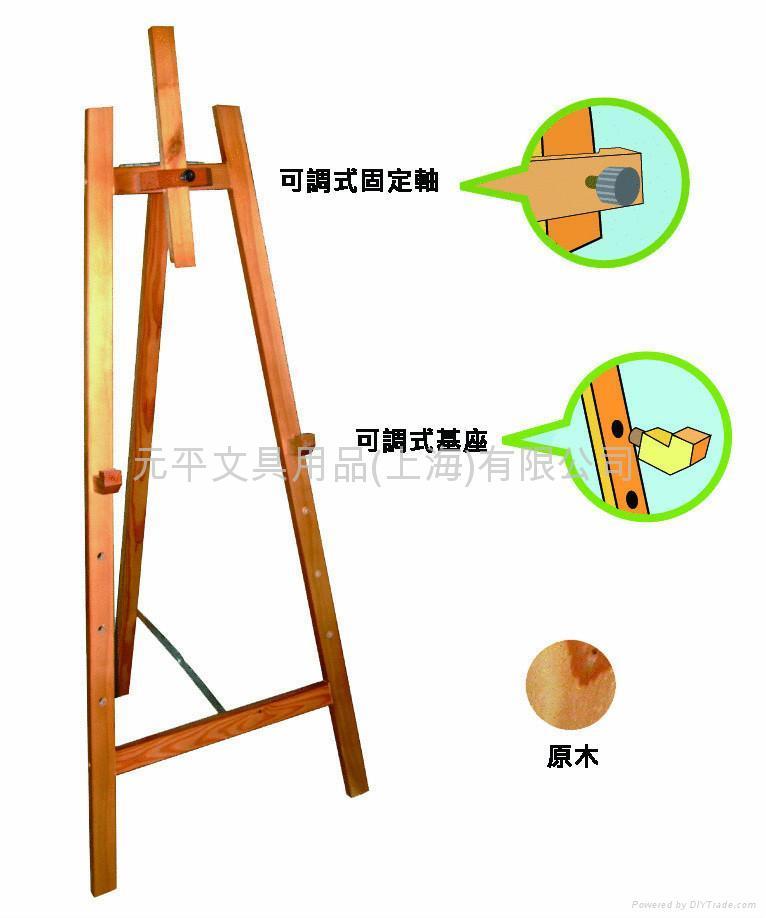 原木三角展示架木製品 1