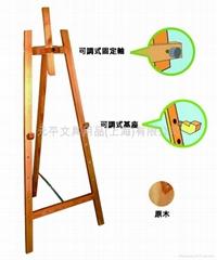 原木三角展示架木製品畫架