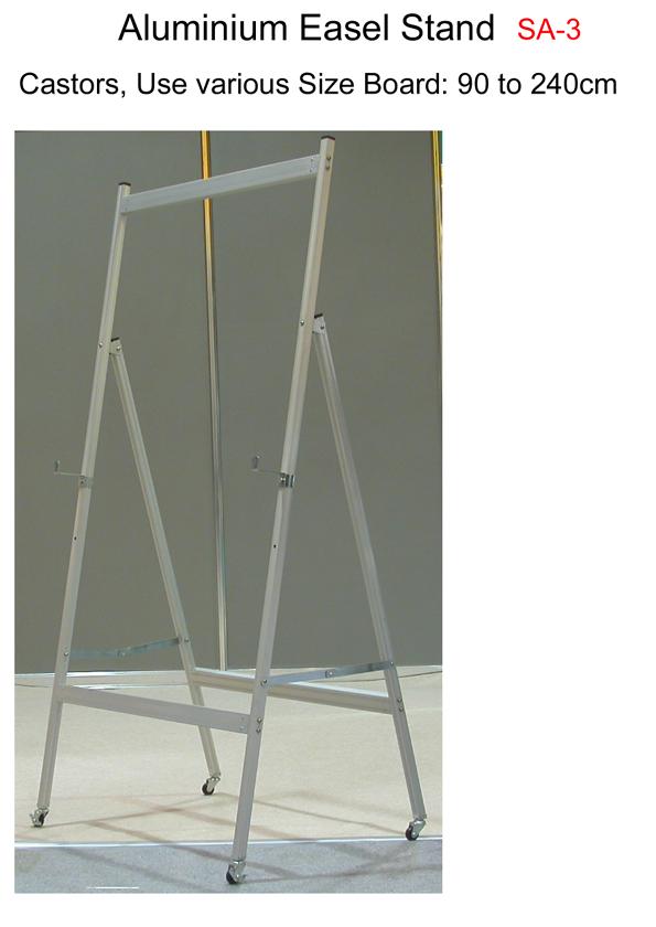 鋁合金斜放架 1