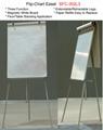 白板黑板-簡報架教學辦公專用白板 1