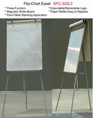 白板黑板-簡報架教學辦公專用白板