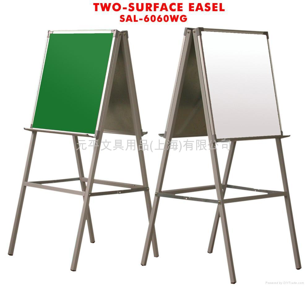 TWO-SURFACE EASEL 1