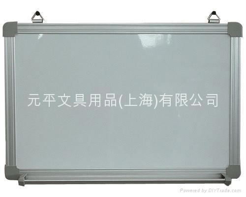 B16B白板 1