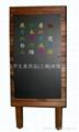 原木製燒杉展示架
