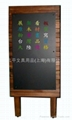 展示架原木製燒杉木黑板