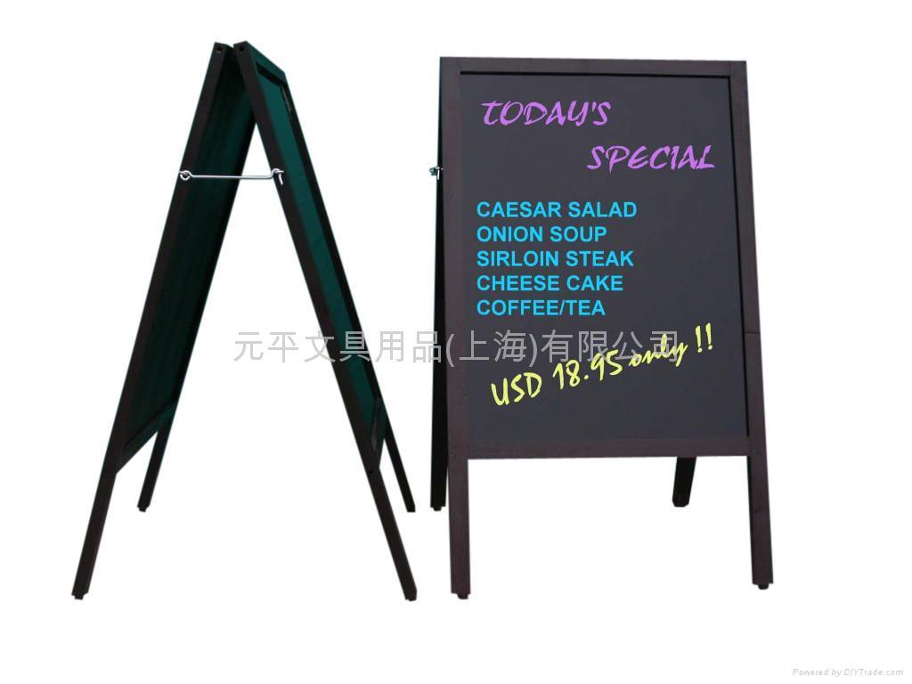 原木框彩繪板(雙面)A型木框黑板 1