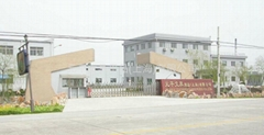 YENPEN STATIONERY ( Shanghai ) CO.,LTD.