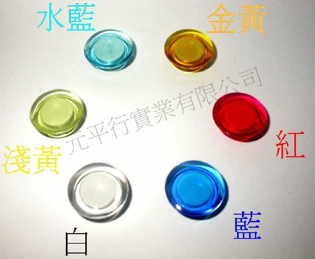 20mm 透明磁鐵果凍色 1