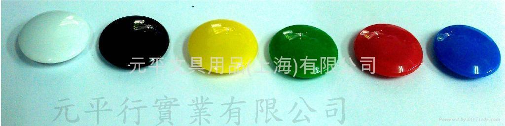 2cm磁鐵多色
