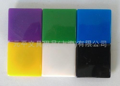 正方形磁鐵 1
