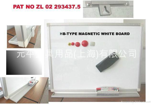 HB 白板寫字板 1
