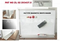 HB Magnetic White Board System