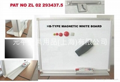 HB Magnetic White Board System (Hot Product - 1*)