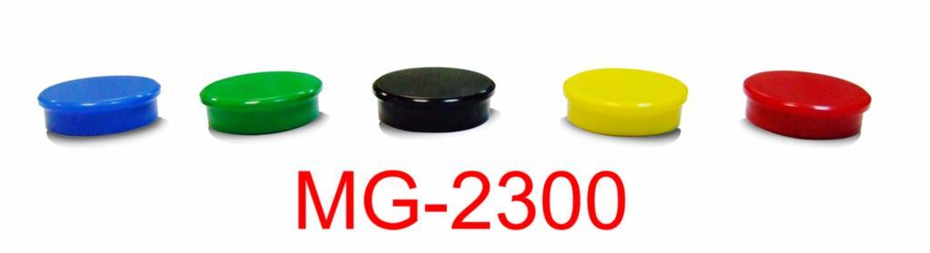 Surper Power Magnets 2