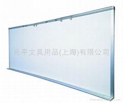 白板寫字板