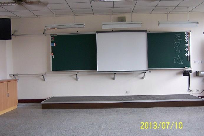 滑軌式電子白板教學辦公用品 1