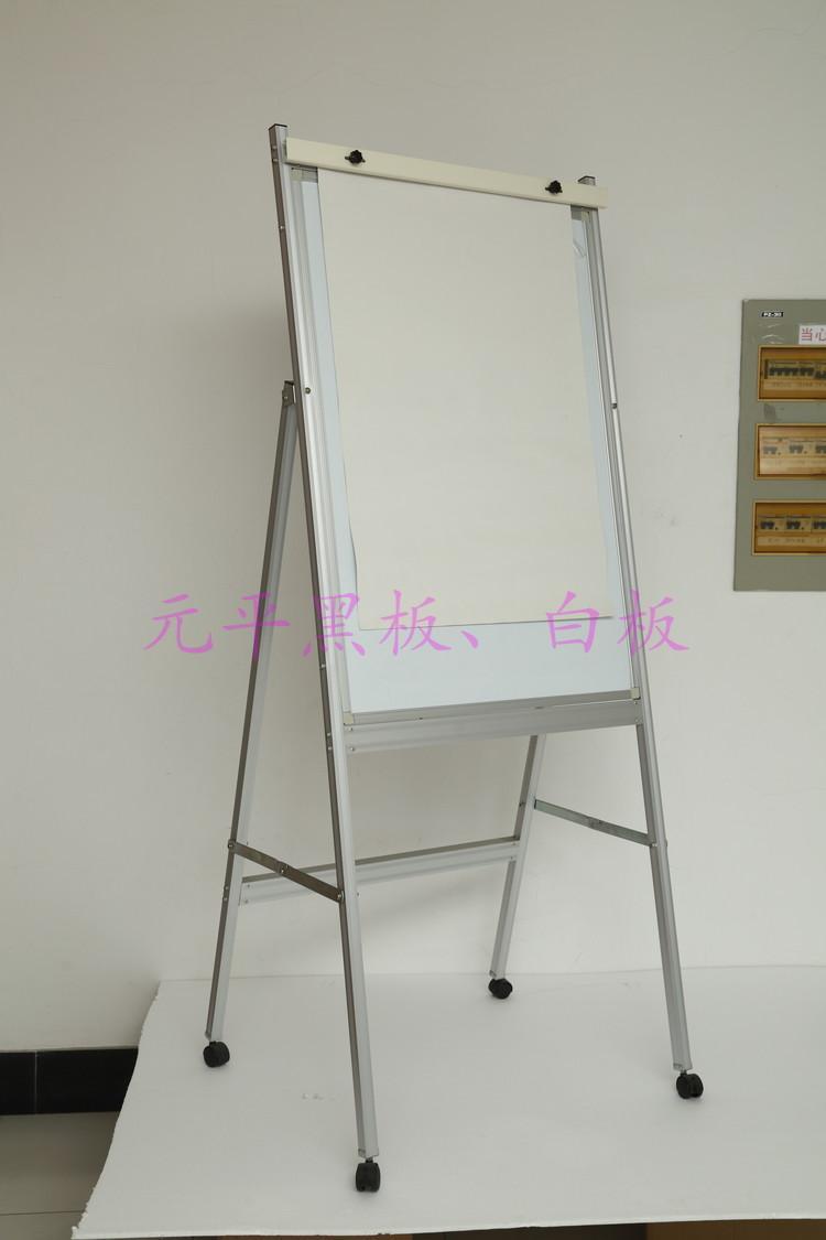 免費設計  尺寸訂做  教學辦公簡報架 穩固性能強 1