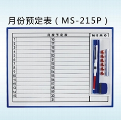 MS-215P 月份行事历写字板