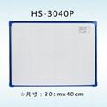 HS-3040P 白板寫字板