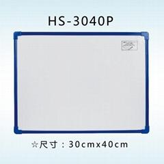 HS-3040P 白板写字板居家办公用品