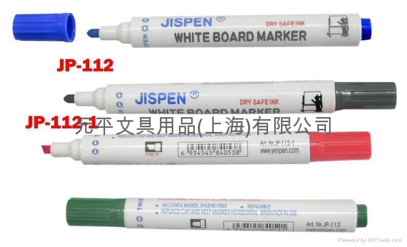 白板筆 1