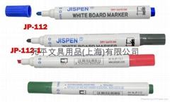 白板专用写字笔