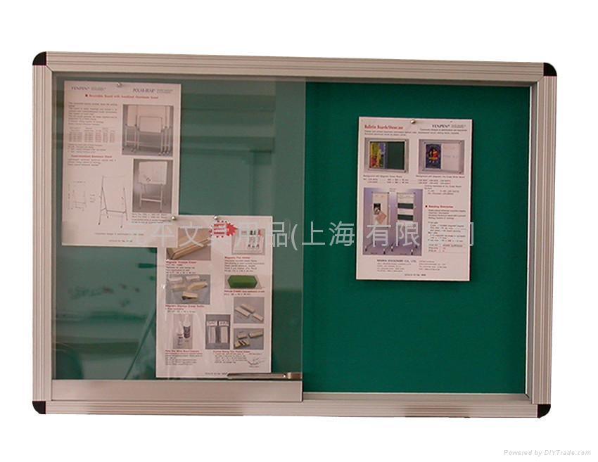 窗型公布栏 1