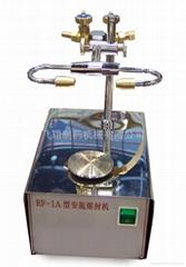 RF-1 實驗室安瓿灌封機