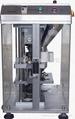 YDP-12  压片机 1
