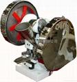 TDP-6 高質量電動單沖壓片機 4
