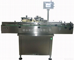 Automatic labeling machine( with PLC and touch screen)