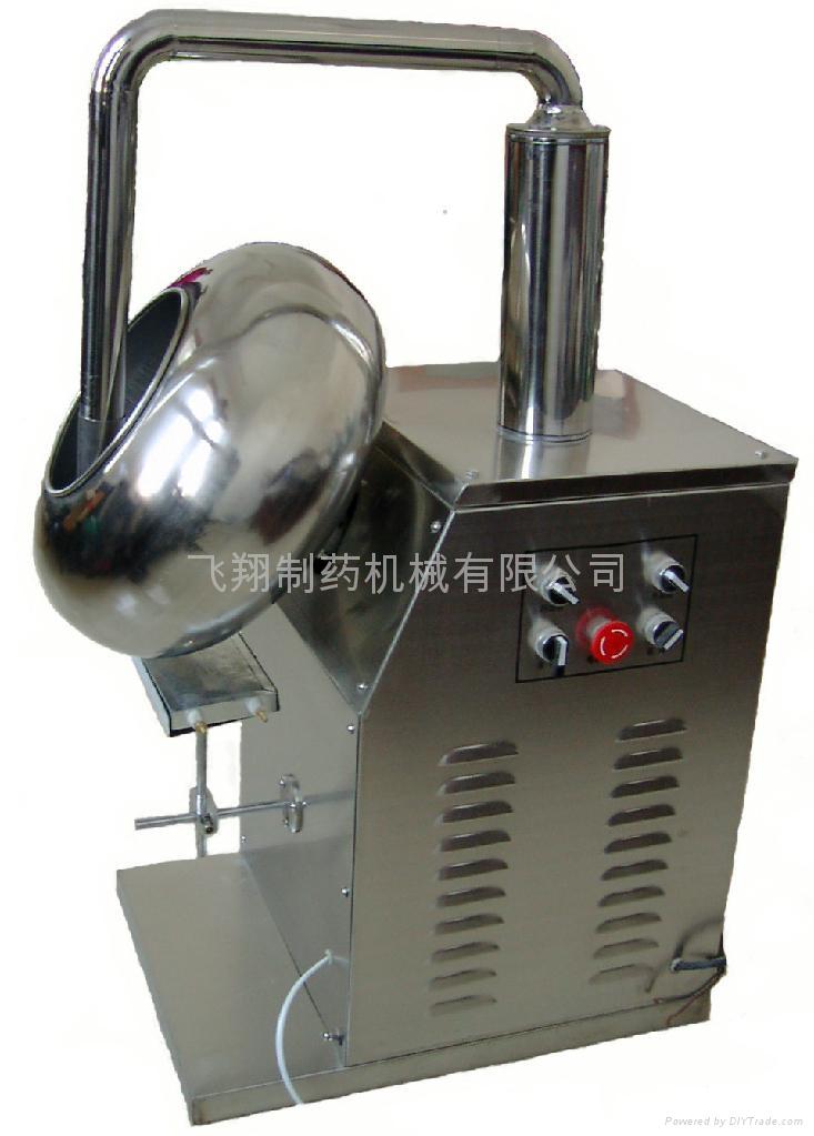 BY-400 荸薺式包衣機 1