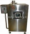 Water chestnut shape coating machine BGc