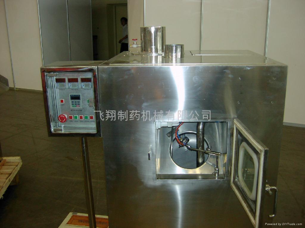 BGc-400 全封閉型荸薺式包衣機 3