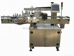 Double/single side automatic labeling machine