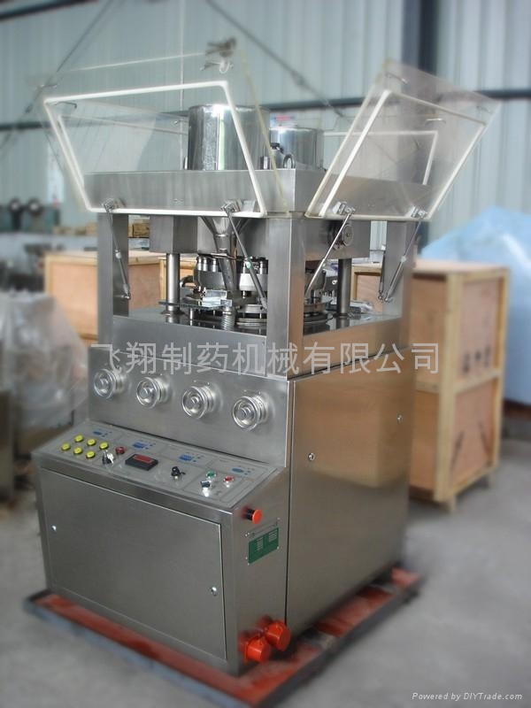 Rotary tablet press ZPY-33E - flight (China Manufacturer ...