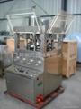 Rotary tablet press ZPY-33E