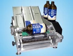 Semiautomatic paste labeling machine