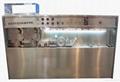 YSD-G 胶囊印字机