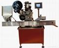 Horizontal type self-adhesive labeling machine DWTB-C (with PLC &
