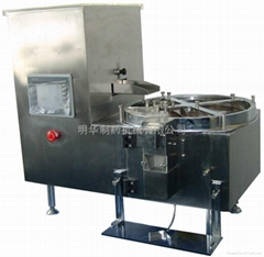 Mini electronic counting and Filling Machine SPE-360