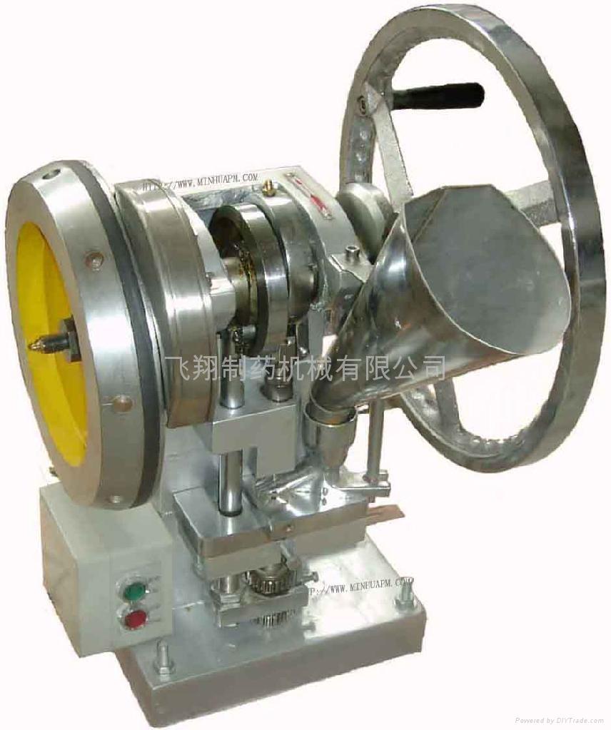 廠家直銷TDP-4 自動單沖壓片機