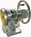 TDP-4 单冲压片机