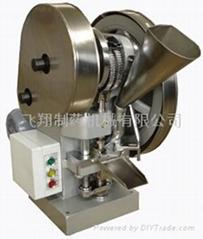 Single punch tablet press TDP-5B