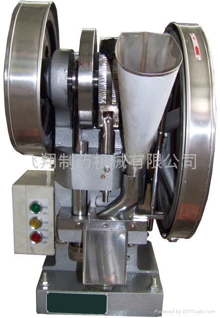 TDP-6B 单冲压片机 1