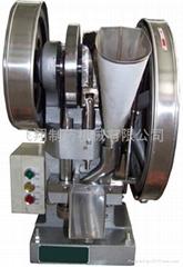 TDP-6B 单冲压片机