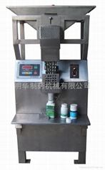 Mini electronic capsule counting and filling machine HYC-II
