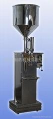 QDG air drive tube filling machine