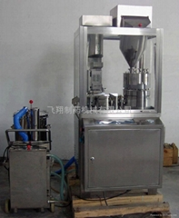 Fully automatic hard capsule filling machine NJP-800C (Hot Product - 1*)